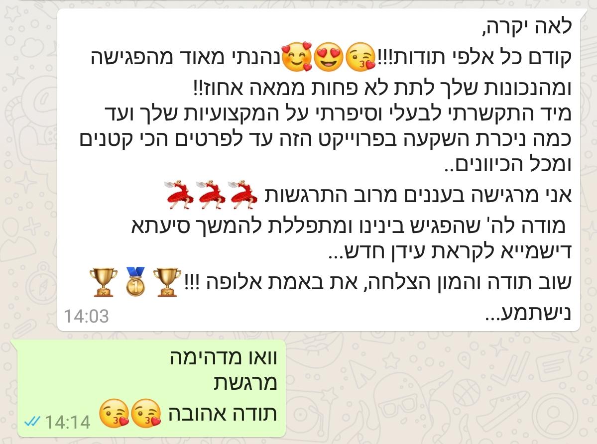 WhatsApp Image 2021-10-04 at 12.04.38 (1)