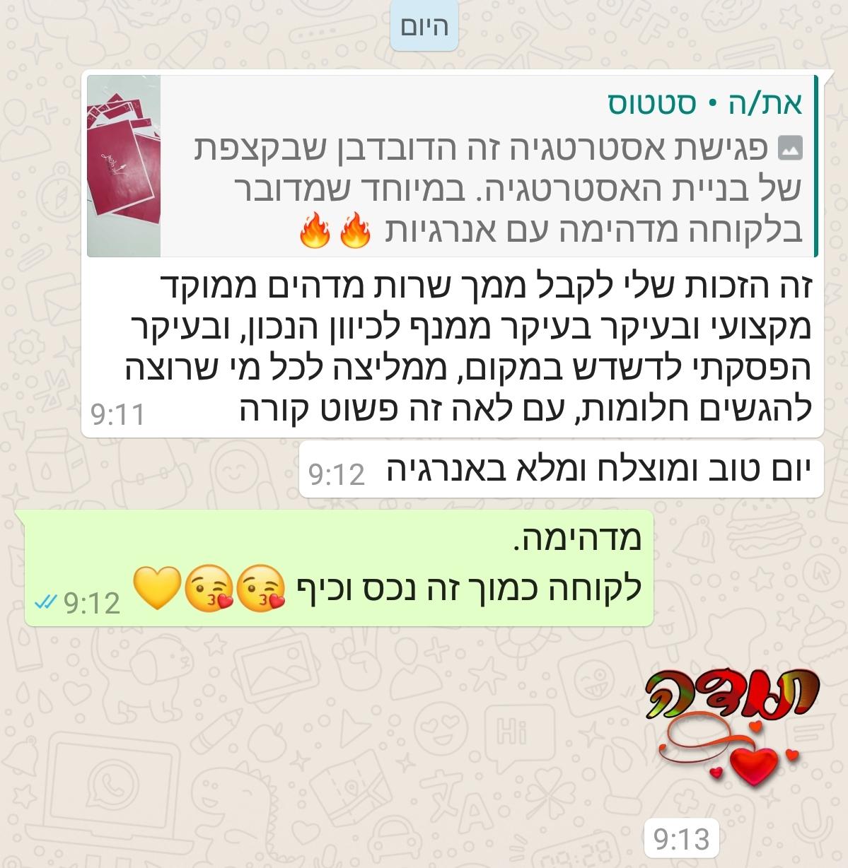 WhatsApp Image 2021-10-04 at 12.04.39