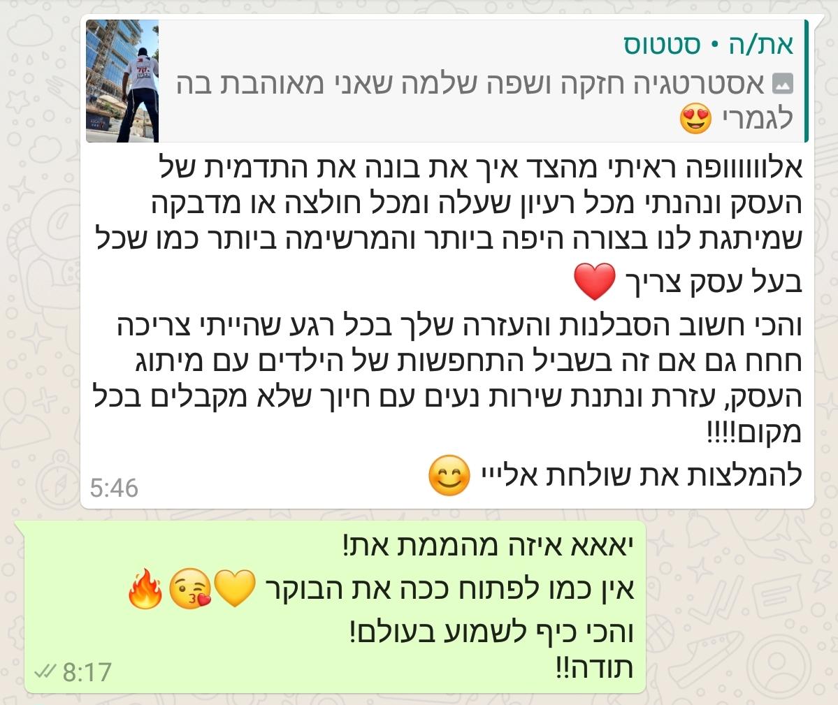 WhatsApp Image 2021-10-04 at 12.07.40 (1)