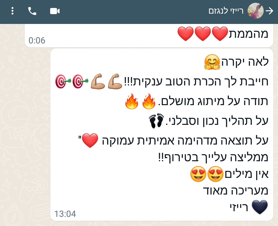 WhatsApp Image 2021-10-04 at 12.09.21